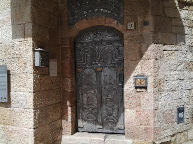 Beautiful gate of the 'Ieshiva Bet El' in the Jewish quarter