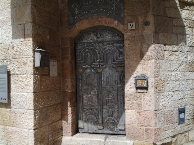 Beautiful gate of the 'Ieshiva Bet El' in the Jewish quarter