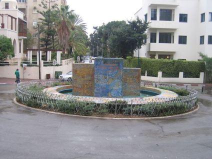 Nahum Gutman mosaic - Bialik Square