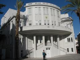 The first Tel-aviv Town Hall
