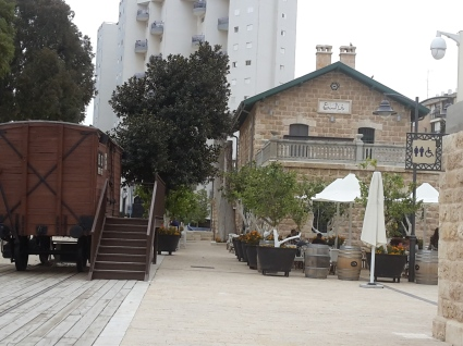 Beer Sheva Old train Station